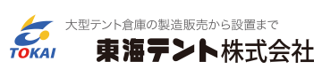 東海テント株式会社